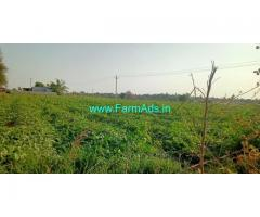 10 Acres Farm land for sale near Bagepalli