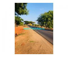 2 Acres Agriculture land for sale at Alirajpet