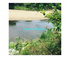 5 acre coffee estate for sale in Mudigere towards Hanbal