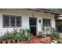30 Acre Coffee estate for sale on Balehonnur Koppa road