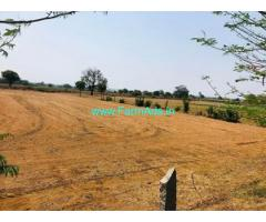 2 acre 26 Guntas Agriculture land for sale at Epalagudam village