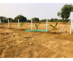 2 acre 10 Guntas Agriculture land for sale at Pamlapathi
