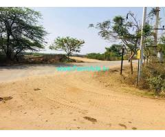 1 Acre Agriculture land for sale at Pedched village,Gajwel