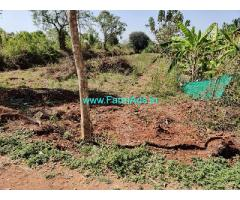 20 Guntas Land for Sale 5 Kms from Kadakola