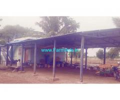 27 Acre Farm land for Sale near Hiriyur