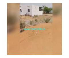 33 Acres Agriculture Land For Sale In Nagarakurnool