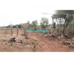120 Acres Farm Land For Sale In Gauribidanur