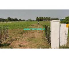 5 Acres Farm Land For Sale In Mugaiyur