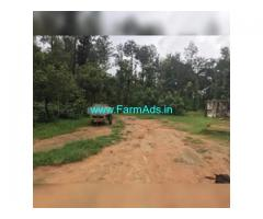 45 Acres Farm Land For Sale In Belur