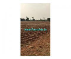 20 Guntas Farm Land For Sale In Bengaluru rural