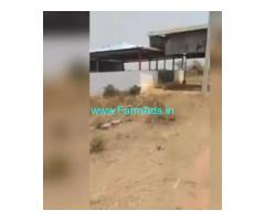 33 Acres Agriculture Land For Sale In Urkonda
