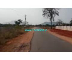 12.75 Acres Farm Land For Sale In Appalayagunta