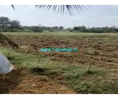 7 Acres 26 Gunta Agriculture Land For Sale In Kadur