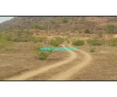 5 Acres Farm Land For Sale In Biligirirangana Hills
