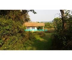 17 Acres Farm House For Sale In Mudigere