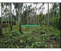 60 Cents  Farm Land for Sale at Akribettu