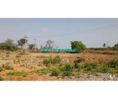 16 Acres Farm Land For Sale In Narpala