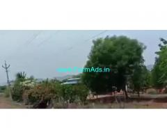 15 Acres Agriculture Land For Sale In Kanigiri