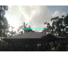 7 Acres Agriculture Land For Sale In Chikmagalur