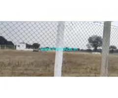 32 Acres Agriculture Land For Sale In Shahbad