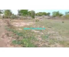 7 Acres Farm Land For Sale In Komalla