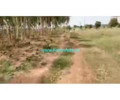4 Acres Farm Land For Sale In Kondurg
