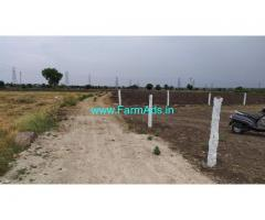 1 acre 10 guntas agriculture land for sale in Nakkalapally village