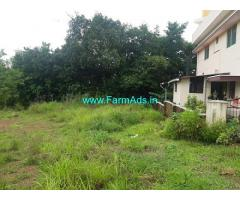 11 Cents Farm Land For Sale In Manipal