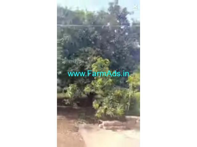45 Acres Farm Land For Sale In Armenpadu
