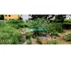Farm house For Sale In Vanagarm