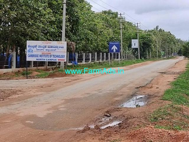 1 Acres Agriculture Land For Sale In Devanahalli
