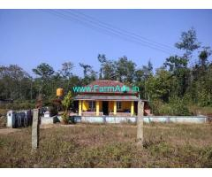 2 acre coffee plantation with farmhouse for Sale in Mudigere