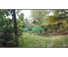 12 Acres Farm Land For Sale In Chamarajanagar