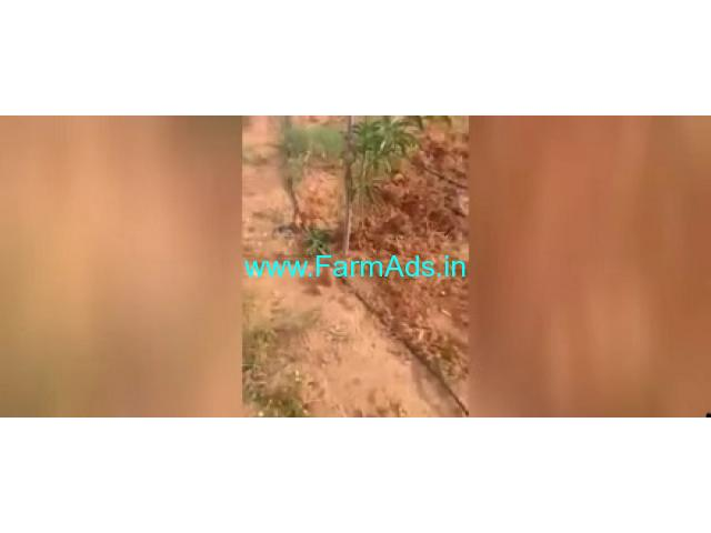 1.5 Acres Agriculture Land For Sale In Nandi Hills