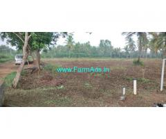 14 Acre 20 Guntas Farm Land For Sale In Huliyurdurga