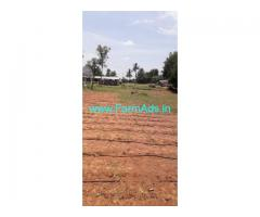 2 Acers 35 Guntas Agriculture Land For Sale In Chinchenahalli