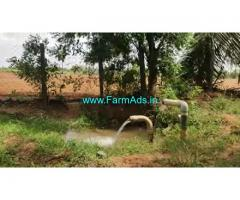 2.30 Acres Farm Land For Sale In Kanthadu