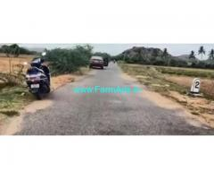 Low cost 5 Acres Agriculture Land For Sale In Singanamala