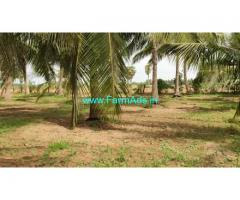 2.30 Acres Agriculture Land For Sale In Adanur