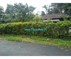 1.5 Acers Agriculture Land For Sale In Chikmaglur