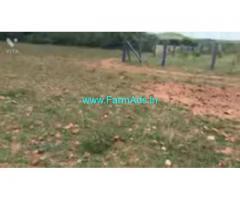 20 Acres Farm Land For Sale In Karampudi