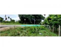 25 Cent Farm Land For Sale In Vayalur