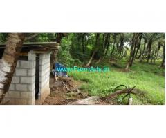 75 Cents Agriculture Land For Sale In Padur