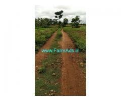 14 acre 4 Kunta Agri Culture land sale 28kms from Kanakapura