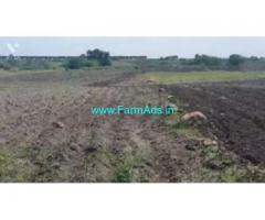 2.5 Acres Agriculture Land For Sale In Bantanahall