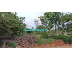 3 Acres Farm Land For Sale In Jarugahalli