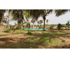 2.30 Acres Agriculture Land For Sale In Kanthadu