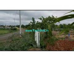 3 Acres Agriculture Land For Sale In AzizNagar