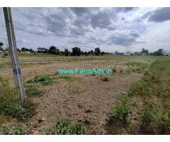 800000 Sq.ft Farm Land For Sale In Elampillai