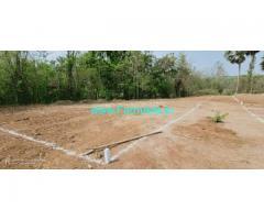 1.85 Acres Agriculture Land For Sale In Varikkassery Mana